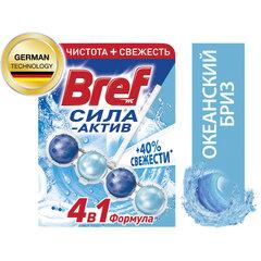 """Блок туалетный подвесной твердый 50 г BREF (Бреф) Сила-Актив """"Океанский бриз"""""""