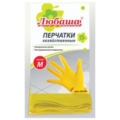 Перчатки хозяйственные латексные ЛЮБАША ЭКОНОМ, МНОГОРАЗОВЫЕ, хлопчатобумажное напыление, размер M (средний)