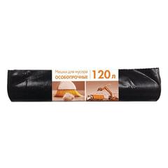 Мешки для мусора 120 л, черные, в рулоне 10 шт., ПВД, 80 мкм, 70х108 см, особо прочные, КОНЦЕПЦИЯ БЫТА