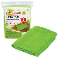Тряпки для мытья пола, КОМПЛЕКТ 3 шт., микрофибра, 50х60 см, зелёные, ЛЮБАША ЭКОНОМ, 603943