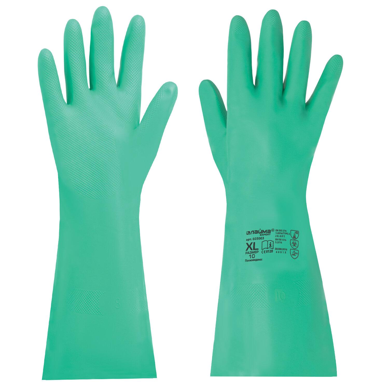 Перчатки нитриловые LAIMA EXPERT НИТРИЛ, 80 г/пара, химически устойчивые,гипоаллергенные, размер 10, XL (очень большой), 605003