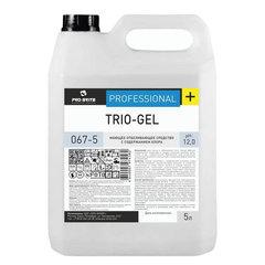 Средство моющее 5 л, PRO-BRITE TRIO-GEL, с отбеливающим эффектом, концентрат