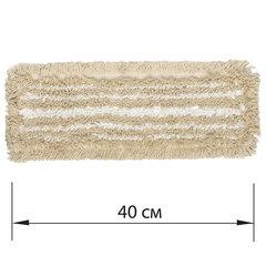 Насадка МОП плоская для швабры/держателя 40см, уши/карманы (У/К), хлопок/микрофибра, ЛАЙМА EXPERT