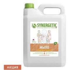 """Мыло жидкое 5 л SYNERGETIC """"Миндальное молочко"""", гипоаллергенное, биоразлагаемое"""