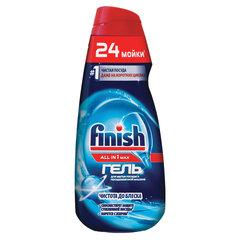 """Гель для мытья посуды в посудомоечных машинах 600 мл FINISH All in 1 MAX,""""Чистота до блеска"""""""