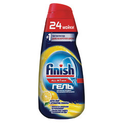 """Гель для мытья посуды в посудомоечных машинах 600 мл FINISH All in 1 MAX, """"Анти-жир""""."""