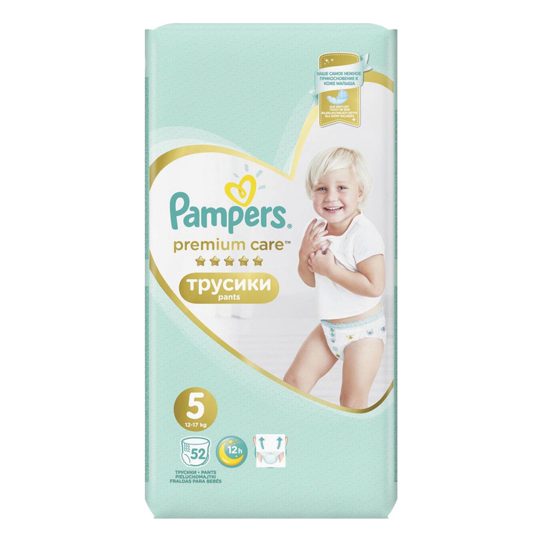 Подгузники-трусики 52 шт. PAMPERS (Памперс) Premium Care Pants, размер 5 (12-17 кг)