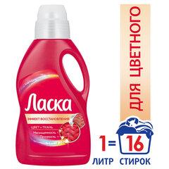 """Средство для стирки жидкое автомат 1 л ЛАСКА """"Для цветного"""", гель-концентрат"""