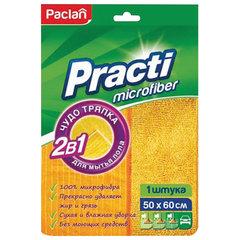 "Тряпка для мытья пола, 50х60 см, плотная микрофибра, желтая, PACLAN ""Practi Microfiber"""