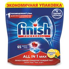 """Таблетки для мытья посуды в посудомоечных машинах 65 шт., FINISH """"All in 1"""" """"Лимон"""""""