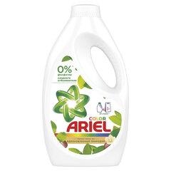 """Средство для стирки жидкое автомат 1,3 л ARIEL (Ариэль) """"Масло Ши"""", гель, концентрат"""