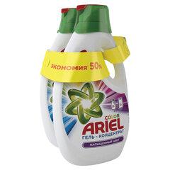 """Средство для стирки жидкое автомат 2,6 + 2,6 л ARIEL (Ариэль) """"Color"""", гель, концентрат"""