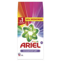 """Стиральный порошок автомат 12 кг ARIEL (Ариэль) """"Color"""""""