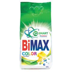 Стиральный порошок автомат 9 кг BIMAX (Бимакс) Color