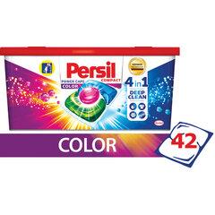 Средство для стирки в капсулах 42 шт. PERSIL (Персил) Power caps Color, для цветного белья