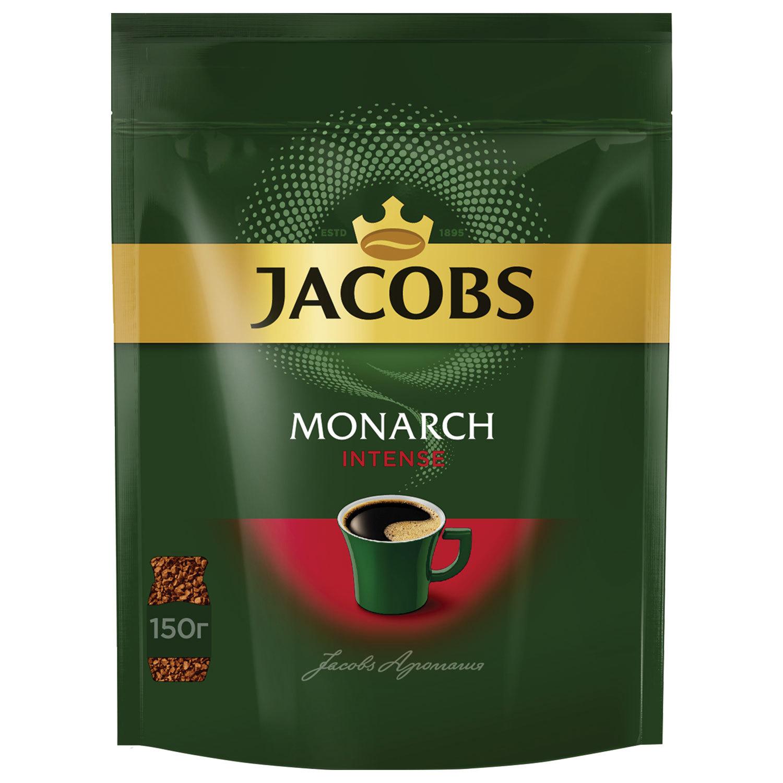 """Кофе растворимый JACOBS MONARCH """"Intense"""", сублимированный, 150 г, мягкая упаковка, 37804"""