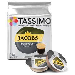 """Капсулы для кофемашин TASSIMO JACOBS """"Espresso"""", натуральный кофе 16 шт. х 8 г"""