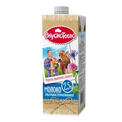 Молоко ВКУСНОТЕЕВО, жирность 2,5%, ультрапастеризованное, картонная упаковка, 950 г