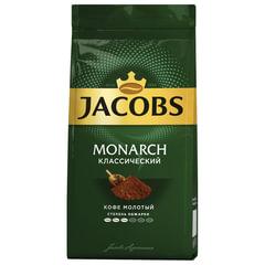 Кофе молотый JACOBS MONARCH (Якобс Монарх), натуральный, 230 г, вакуумная упаковка