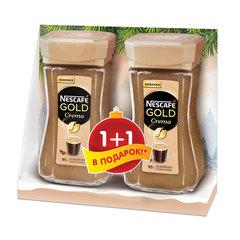 """Промонабор: Кофе растворимый NESCAFE (Нескафе) """"Gold Crema"""", 1+1 в подарок, 95 г + 95 г"""