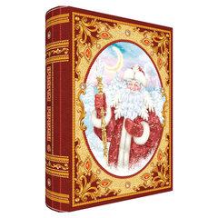 """Подарок новогодний КНИГА """"Волшебство"""",1000 г, НАБОР конфет (с анимацией), картонная упаковка, 42621"""