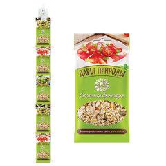 Смесь для салата ДАРЫ ПРИРОДЫ, 4 вида семян (подсолнечник, тыква, лен, кунжут белый), 1,5 кг (КОМПЛЕКТ 30 шт. по 50 г)