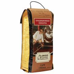"""Кофе в зернах ORIGO (ОРИГО) """"Cafe Crema"""", 1000 г, вакуумная упаковка"""