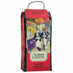 """Кофе в зернах ORIGO (ОРИГО) """"Klassik Barista"""", арабика 100%, 1000 г, вакуумная упаковка"""