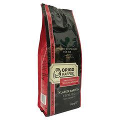 """Кофе молотый ORIGO (ОРИГО) """"Klassik Barista"""", 250 г, вакуумная упаковка"""