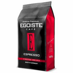 """Кофе в зернах EGOISTE """"Espresso"""", арабика 100%, 1000 г, вакуумная упаковка"""