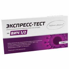 Тест на ВИЧ 1/2 БУДЬТЕ УВЕРЕНЫ, набор реагентов и полоска для крови, 1 шт.