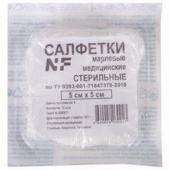 Салфетка марлевая стерильная NF КОМПЛЕКТ 10 шт., 8 слоев, 5х5 см, плотность 32 (±2) г/м2