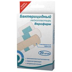 Набор лейкопластырей бактерицидных 20 шт., ВЕРОФАРМ, телесные