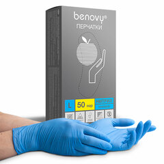 Перчатки нитриловые смотровые КОМПЛЕКТ 50 пар (100 шт.), L (большой), голубые, BENOVY Nitrile Chlorinated