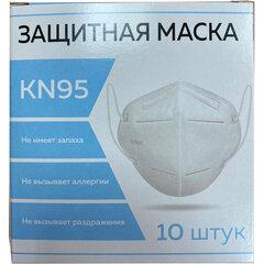 Респиратор (полумаска фильтрующая) КОМПЛЕКТ 10 шт., МЕДИЦИНСКИЙ без клапана, FFP2, складной, KN95