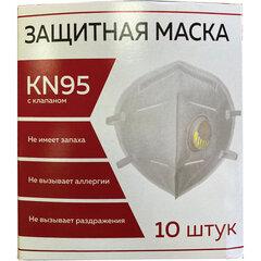 Респиратор (полумаска фильтрующая) КОМПЛЕКТ 10 шт., МЕДИЦИНСКИЙ с клапаном FFP2, складной, KN95