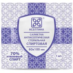 Спиртовые салфетки антисептические 60x100 мм КОМПЛЕКТ 400 шт., АСЕПТИКА, короб