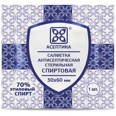 Спиртовые салфетки антисептические 30x60 мм КОМПЛЕКТ 800 шт., АСЕПТИКА, короб