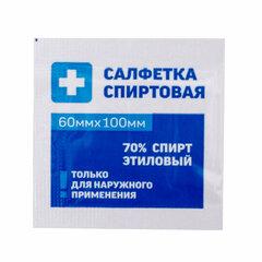 Спиртовые салфетки антисептические 60x100 мм КОМПЛЕКТ 400 шт., ГРАНИ, короб