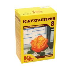 """Программный продукт """"1С:Бухгалтерия 8. Базовая версия"""", бокс DVD"""
