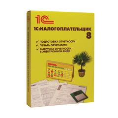 """Программный продукт """"1С:Налогоплательщик 8"""", бокс DVD, 4601546046390"""