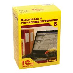 """Программный продукт """"1С:Зарплата и Управление Персоналом 8"""", базовая версия, бокс DVD"""