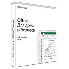 """Программный продукт MICROSOFT """"Office 2019 для дома и бизнеса"""", электронный ключ на 1 ПК Windows 10 или Mac"""