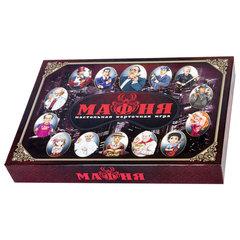 """Игра настольная карточная """"Мафия"""", с масками, 10 КОРОЛЕВСТВО, 2620"""