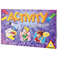 """Игра настольная """"Activity. Вперед"""" для детей, PIATNIK, 793394"""