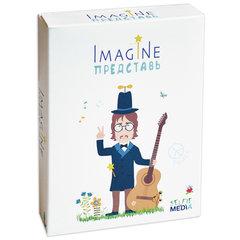 """Игра настольная """"Imagine (Представь)"""", Selfie media, 39790"""